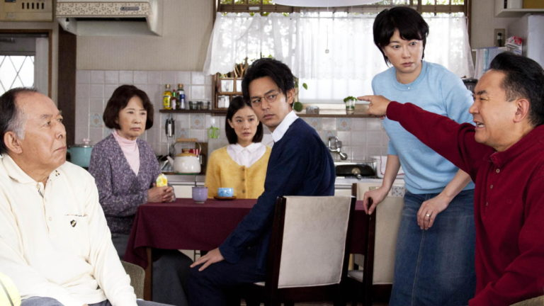 what-a-wonderful-family-768x432