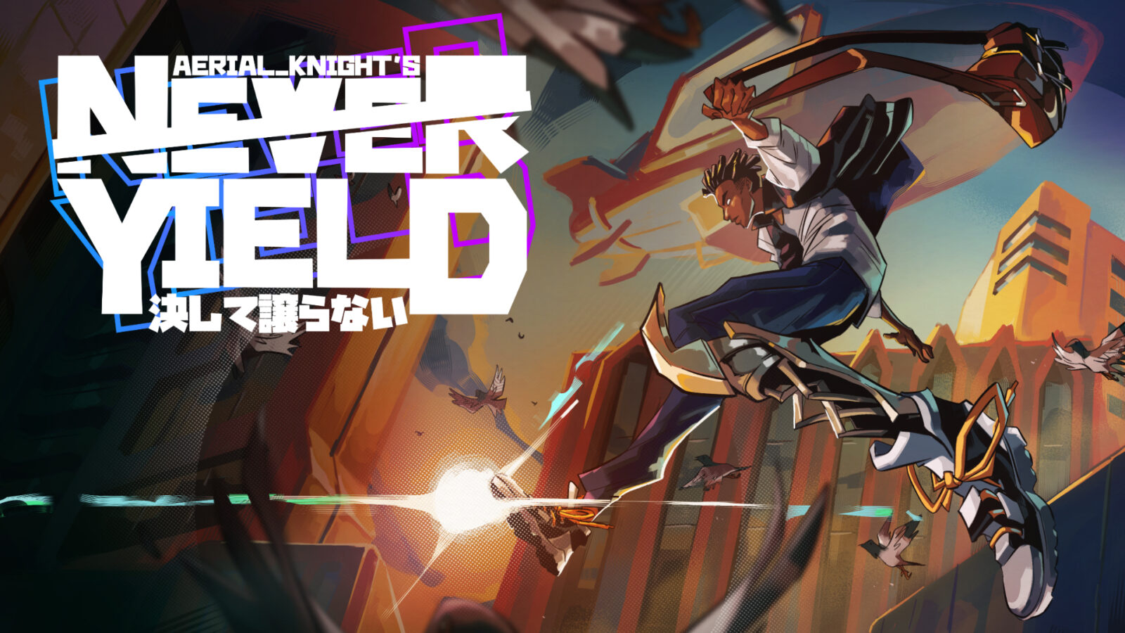 2021-best-games-so-far-summer-aerial-knights-never-yield-switch-hero