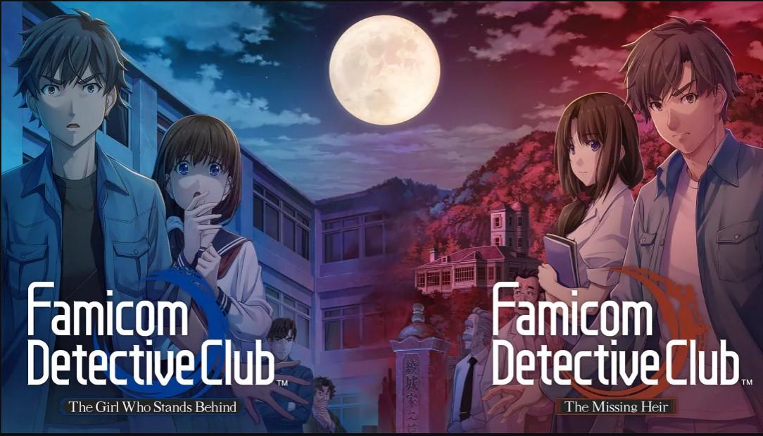 2021-best-games-summer-famicom-detective-club-eshop-switch-nintendo