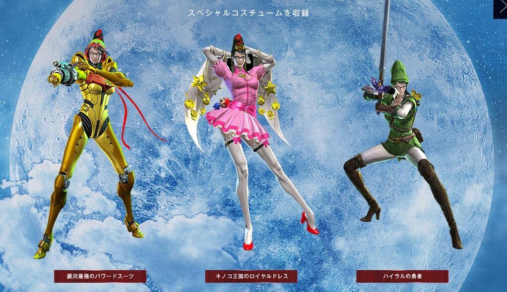super-mario-spin-off-bayonetta-costume-peach
